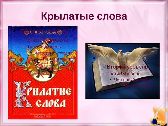 Список ресурсов Автор шаблона презентации: Головач М. biografija.ru lib.rus.e...