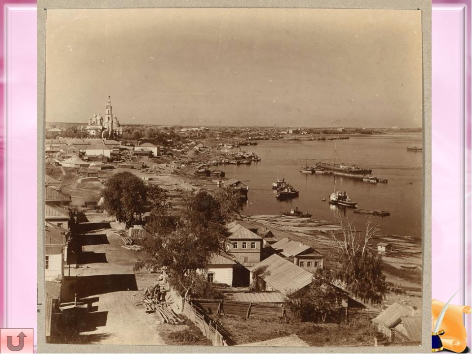 На Восток, поездка на Амур в 1860 - 61 годах