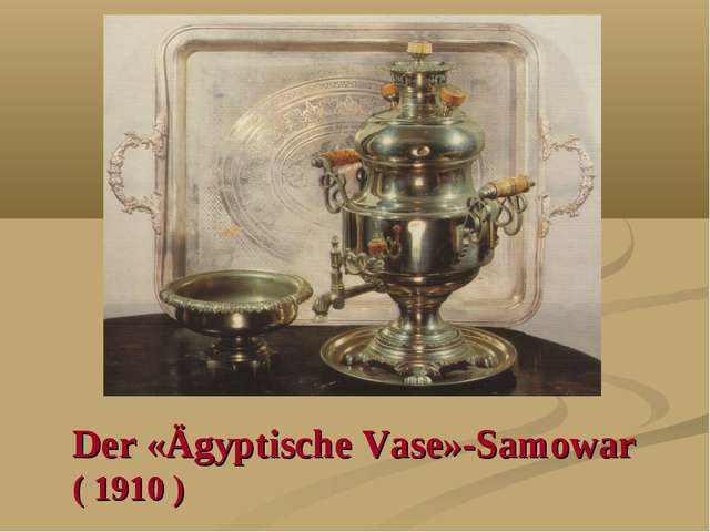 Der «Ägyptische Vase»-Samowar ( 1910 )