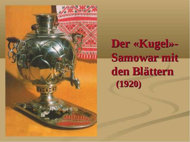 Der «Kugel»-Samowar mit den Blättern (1920)