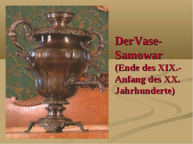 DerVase-Samowar (Ende des XIX.- Anfang des XX. Jahrhunderte)