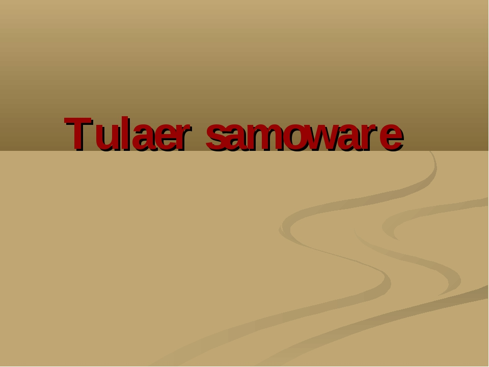 Tulaer samoware