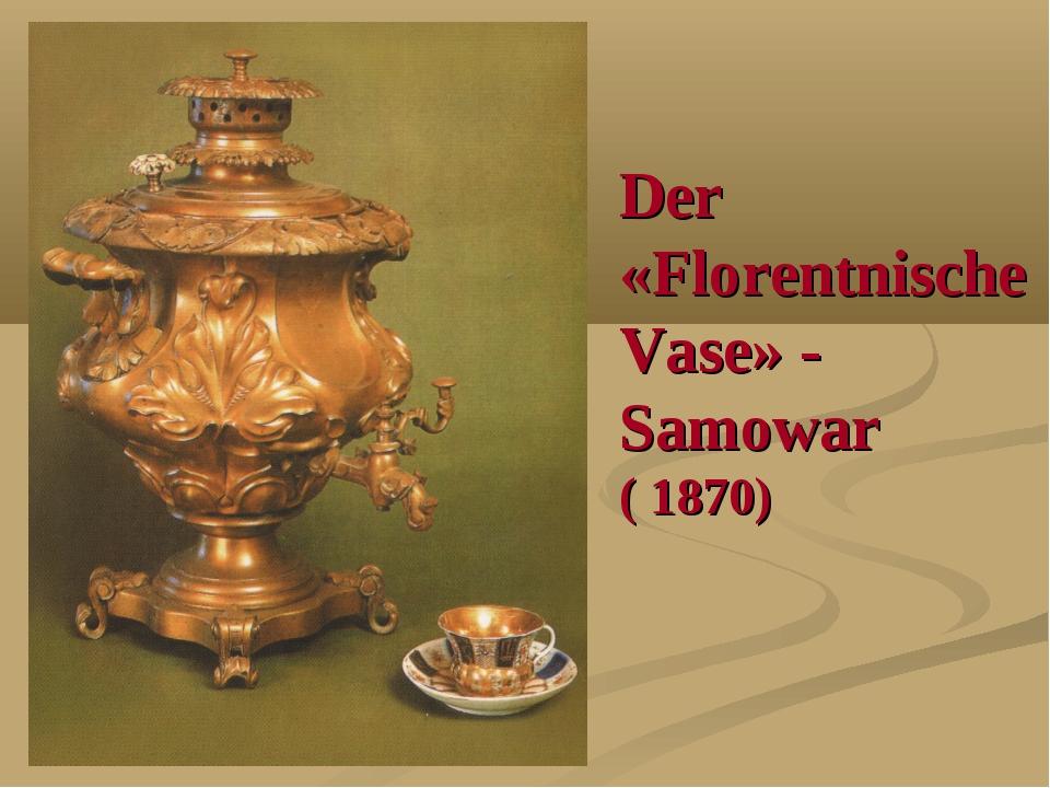 Der «Florentnische Vase» - Samowar ( 1870)