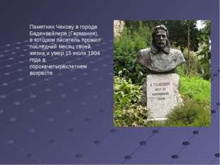 Памятник Чехову в городе Баденвейлере (Германия), в котором писатель прожил п
