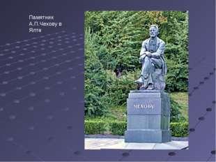 Памятник А.П.Чехову в Ялте