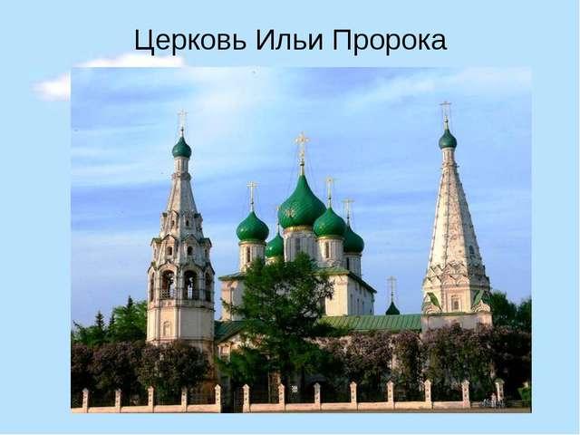 Драматический театр Фёдор Волков
