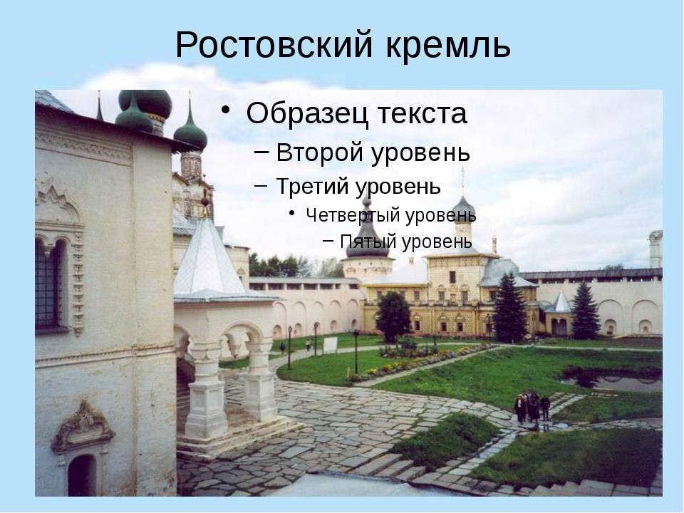 Успенский собор Соборная звонница