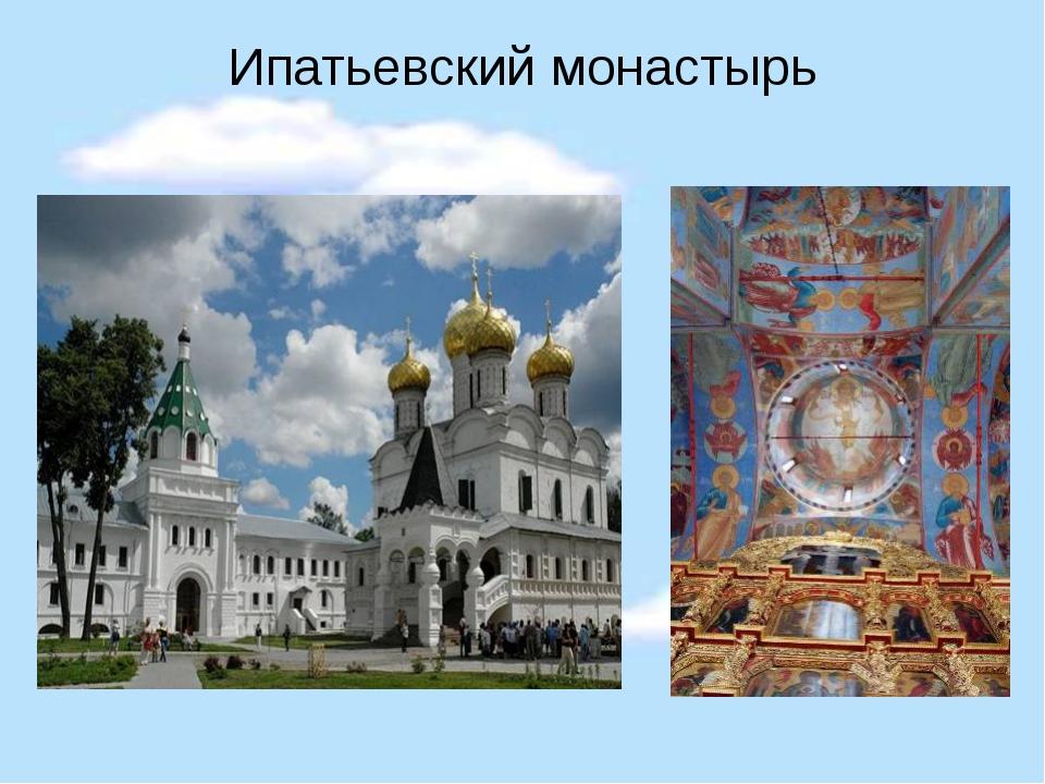 Архиерейский корпус Палаты Романовых