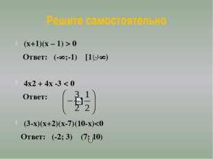 Использованные источники «Алгебра» 9 класс в двух частях для учащихся общеобр