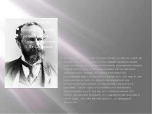 Американский психолог Уильям Джемс, создатель одной из первых теорий, в кото