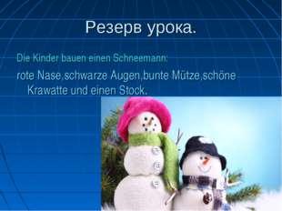 Резерв урока. Die Kinder bauen einen Schneemann: rote Nase,schwarze Augen,bun