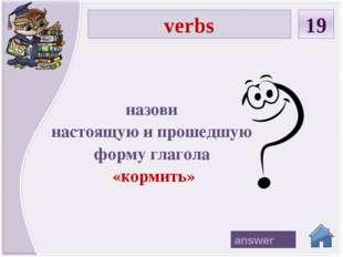 adjective 7 Что означает слово «traditional» Назови традиции своей страны