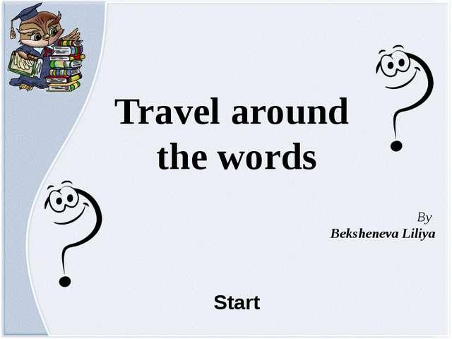 noun 8 answer Образуй существительное от английского глагола «build»