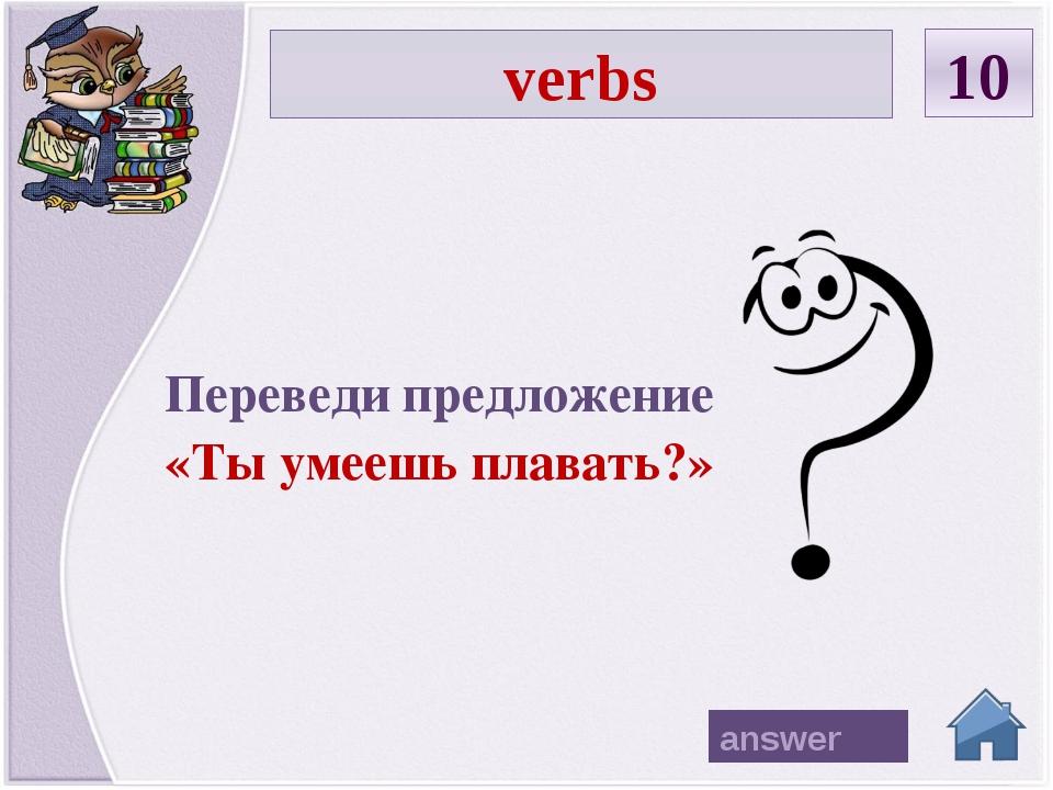 noun 5 Kiev is the capital of …