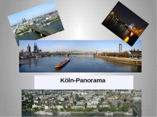Köln-Panorama Слайд взят с сайта Литвиненко