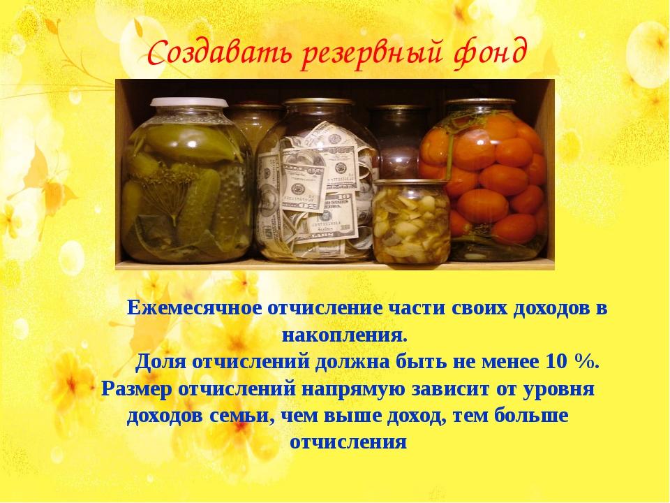 300 – … рубль бережет Копейка
