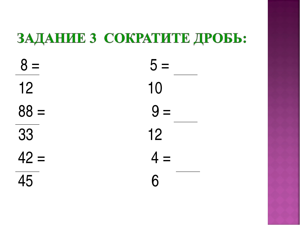 8 = 5 = 12 10 88 = 9 = 33 12 42 = 4 = 45 6