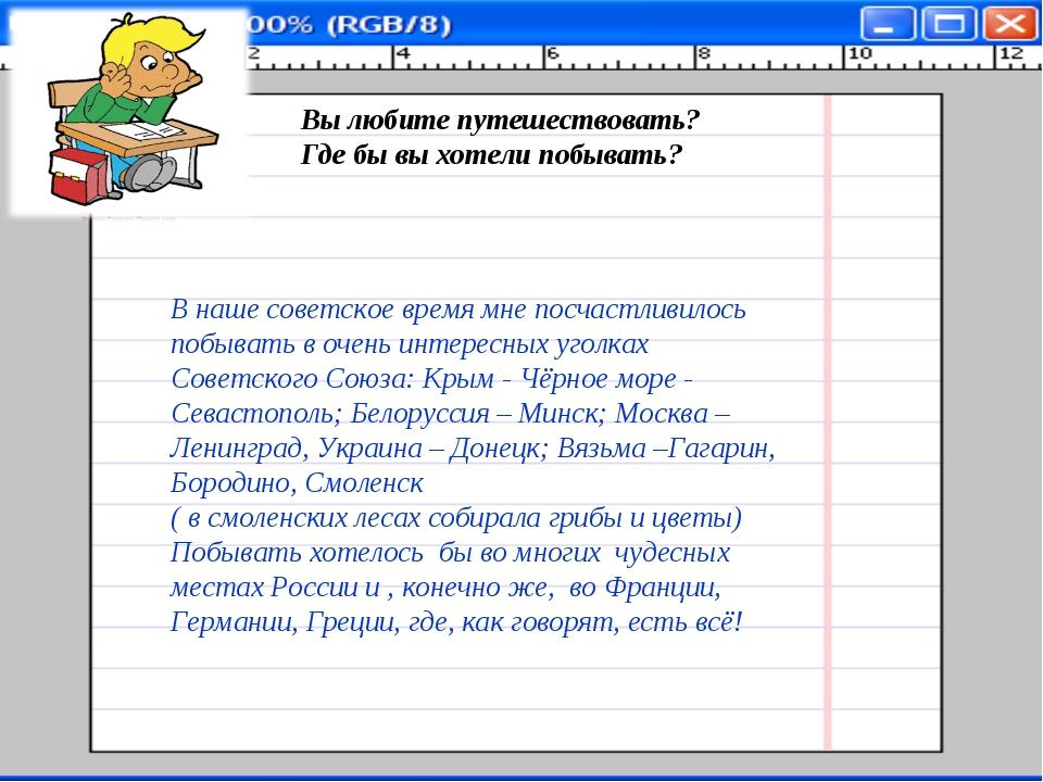 Девиз вашей жизни. Ваш любимый поэт? В наше советское время мне посчастливило...