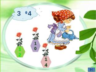 http://www.congratulatorycard.ru/frameforphoto/1/43foto7_ 4343.png рамка http