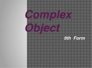 Complex Object 9th Form