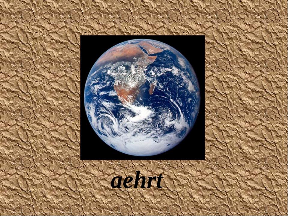 aehrt