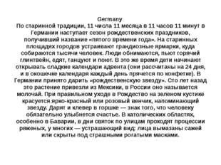 Germany По старинной традиции, 11 числа 11 месяца в 11 часов 11 минут в Герма