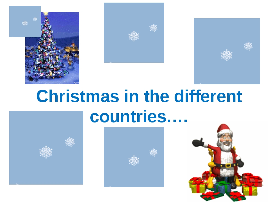 Сhristmas in the different countries….