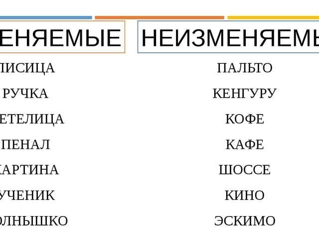 ЛИСИЦА РУЧКА МЕТЕЛИЦА ПЕНАЛ КАРТИНА УЧЕНИК СОЛНЫШКО ПАЛЬТО КЕНГУРУ КОФЕ КАФЕ...