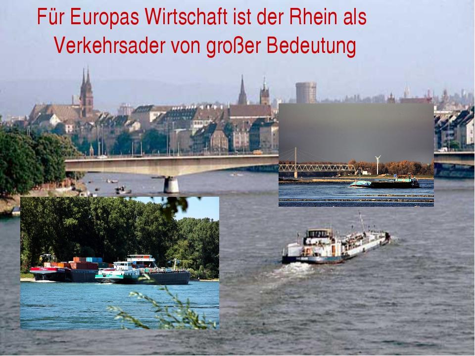 Für Europas Wirtschaft ist der Rhein als Verkehrsader von großer Bedeutung