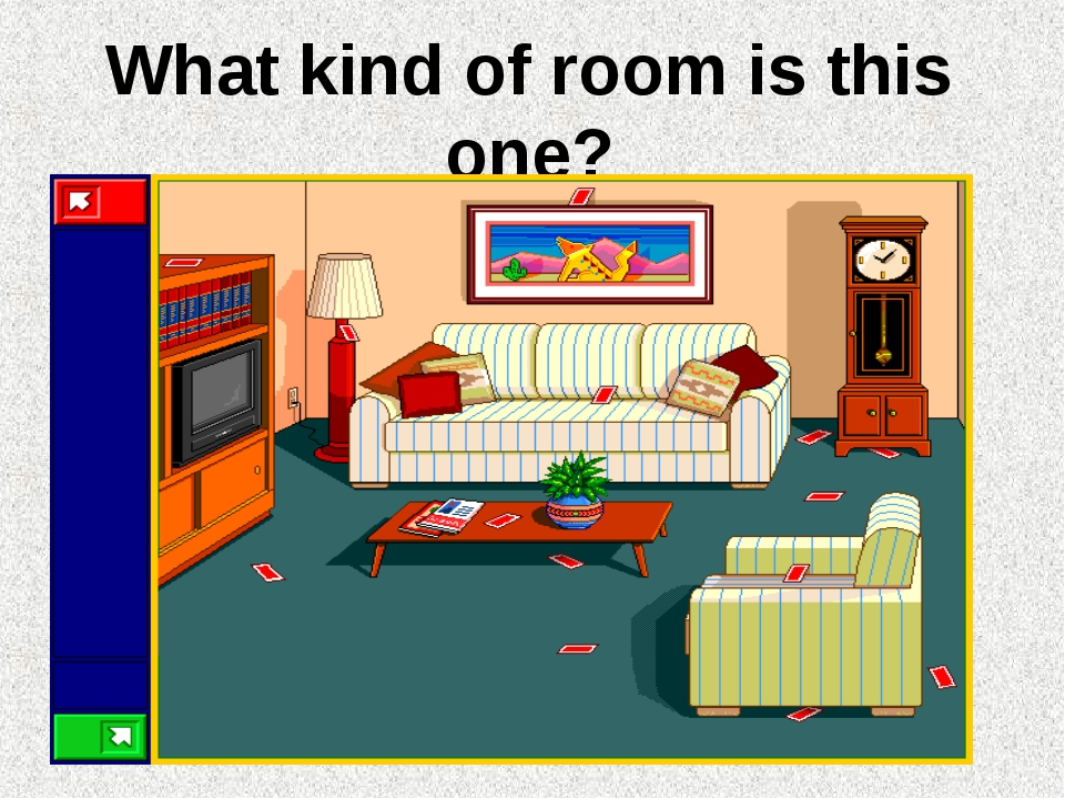 What kind of room is this one?