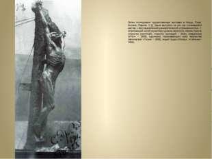 Затем последовали художественные выставки в Ницце, Риме, Милане, Париже. С.Д