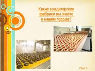 Какие кондитерские фабрики вы знаете в нашем городе? Free Powerpoint Template