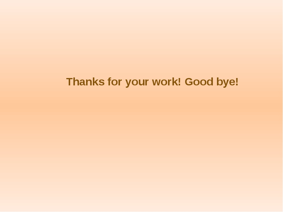 Thanks for your work! Good bye!