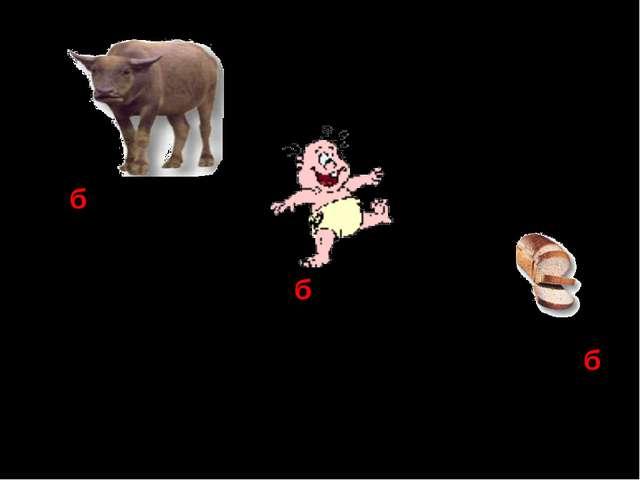 бык ребёнок хлеб