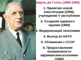 Шарль де Голль (1958-1969) 1. Принятие новой конституции (1958), учреждение V