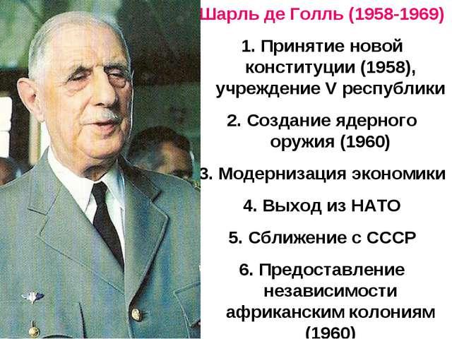 Шарль де Голль (1958-1969) 1. Принятие новой конституции (1958), учреждение V...
