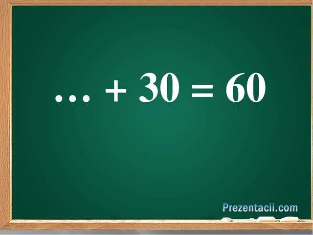 … + 30 = 60