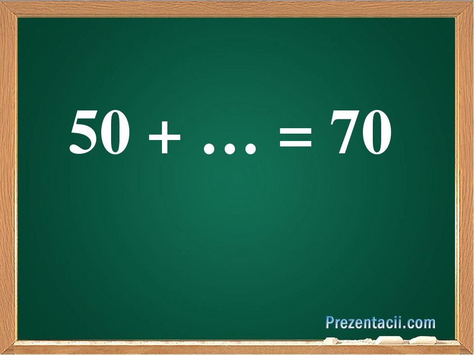 50 + … = 70