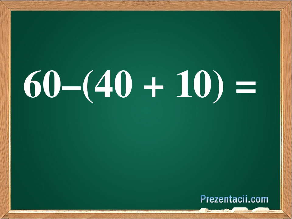 60–(40 + 10) =