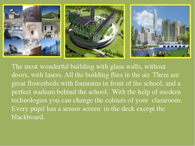 The most wonderful building with glass walls, without doors, with lasers. All...