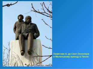 Памятник А. де Сент-Экзюпери и Маленькому принцу в Лионе