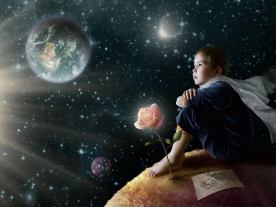 отправить желание во вселенную это куда