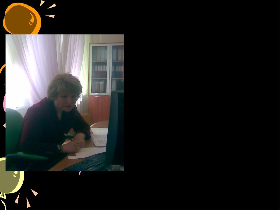 Скакунова Любовь Витальевна, психолог Пансиона воспитанниц МО РФ: «В логопед...