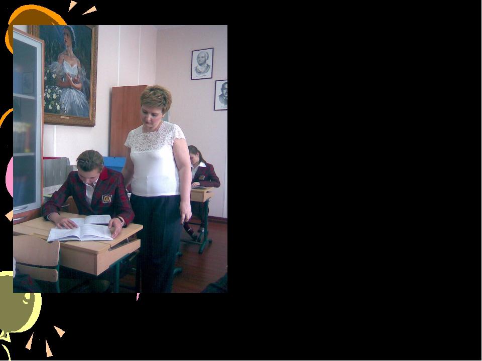 Якимова Ирина Михайловна, преподаватель русского языка и литературы Пансиона...