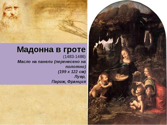 Мадонна в гроте (1483-1486) Масло на панели (перенесено на полотно) (199 x 12...