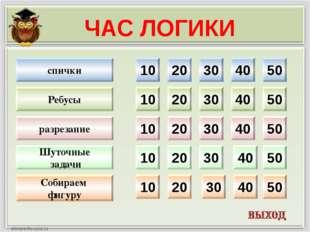 10 20 30 40 50 10 20 30 40 50 10 20 30 40 50 10 20 30 40 50 10 20 30 40 50 сп
