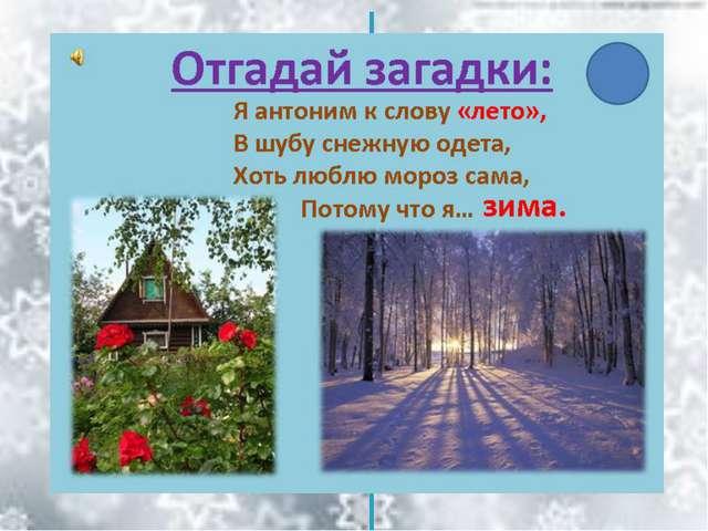 Заголовок фотоальбома Щелкните, чтобы добавить дату и прочие сведения
