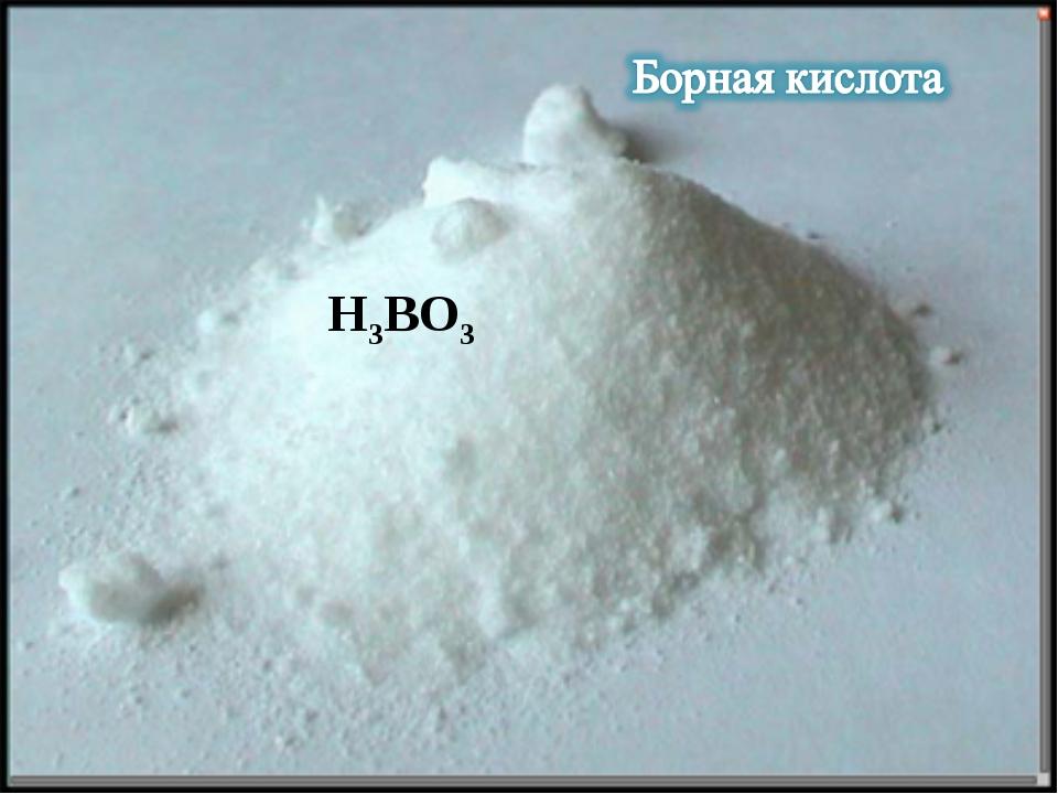 H3BO3