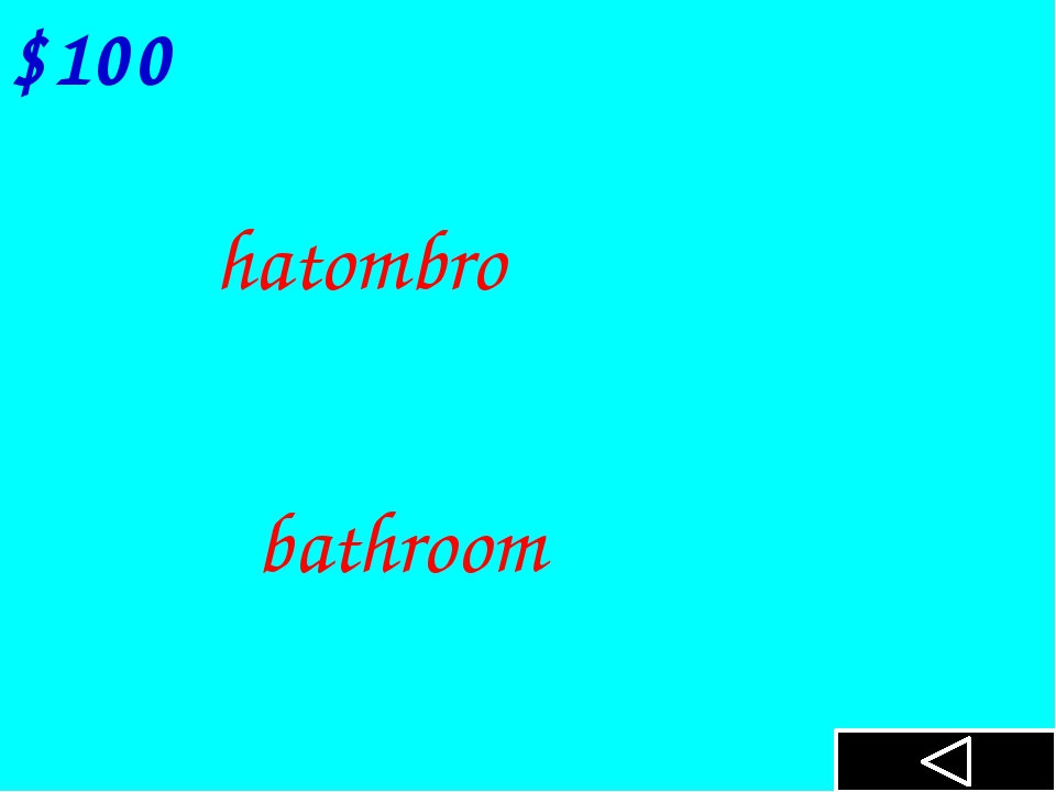 $100 hatombro bathroom