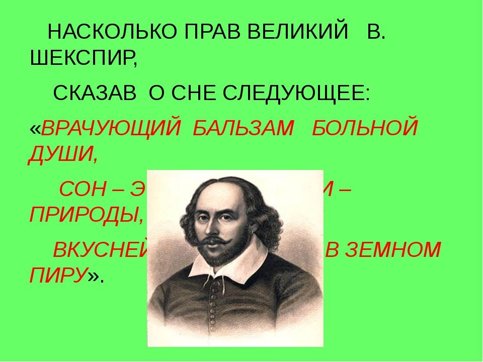В АНЮТИНЫ ГЛАЗКИ.